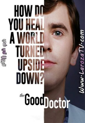 طبيب جيد The Good Doctor 4